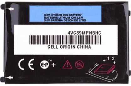 Standard capacity Li ion battery
